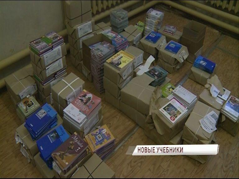 Ярославские школы получили более трех тысяч учебников из Москвы