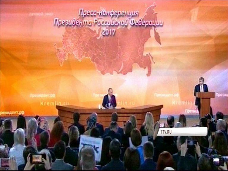 Как проходит пресс-конференция Владимира Путина