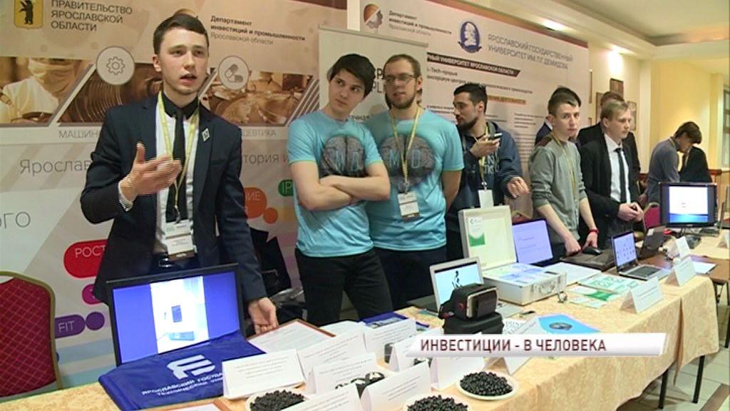 Форум «Инвестиции в человека» помогут молодым разработчикам реализовать свои проекты