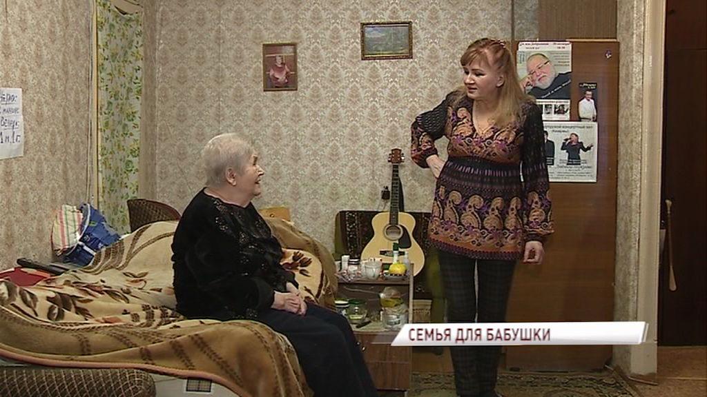 За пожилыми ярославцами теперь следят приемные семьи