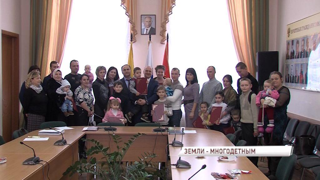 Восемь многодетных семей Ростовского района получили земельные участки