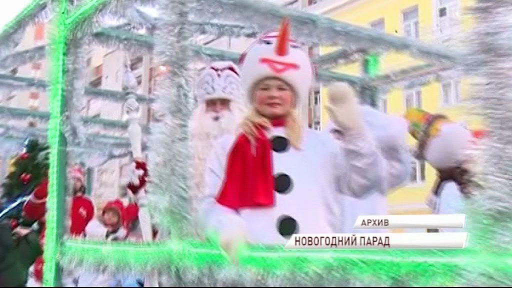 Рыбинск готовится невероятному «НаШествию Дедов Морозов»