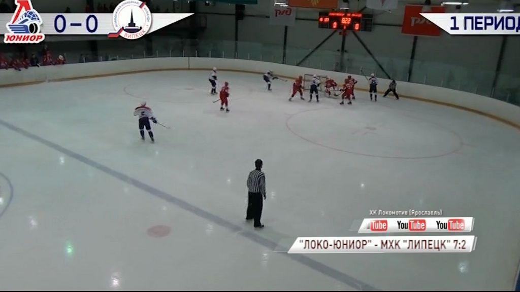 «Локо-Юниор» одержал волевую победу над «Липецком»