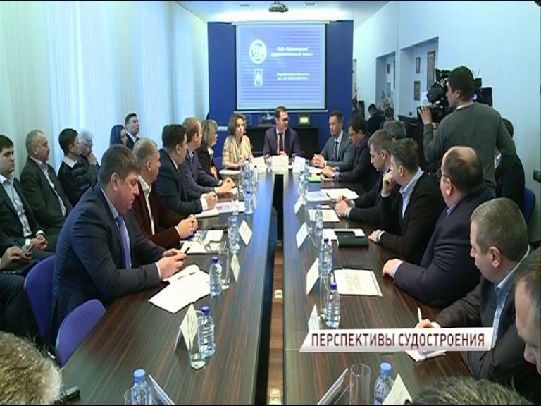 В Ярославской области могут появиться производства комплектующих для судостроения