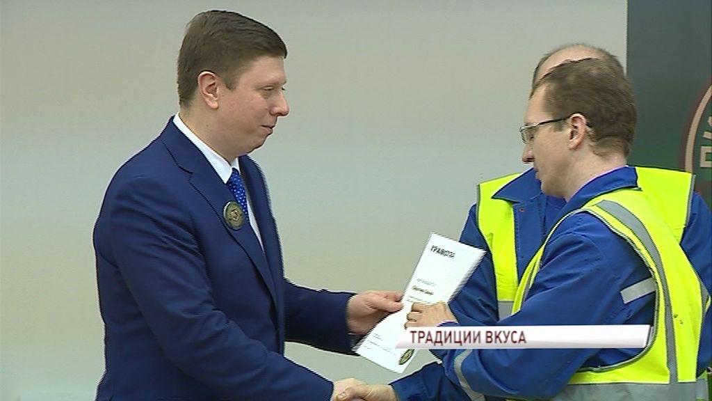 Ярославский пивзавод отмечает 43-летие