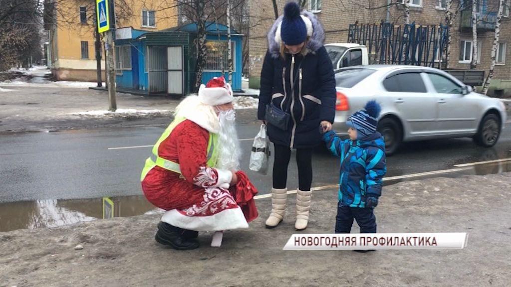 Дед Мороз теперь рассказывает о правилах дорожного движения