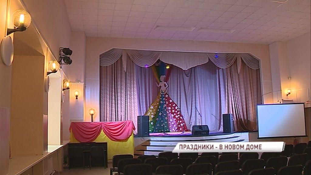 «Решаем вместе» в Кукобое: отремонтированный Дом культуры и дворы