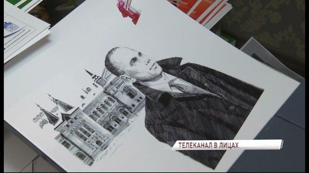 В Новый год - с новым календарем : известный художник Игорь Сакуров изобразил корреспондентов и ведущих «Первого Ярославского»