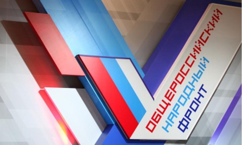 Ярославская область принимает участие в «Форуме Действий» ОНФ