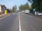 В Ярославле пьяный водитель иномарки сбил сотрудника ГИБДД