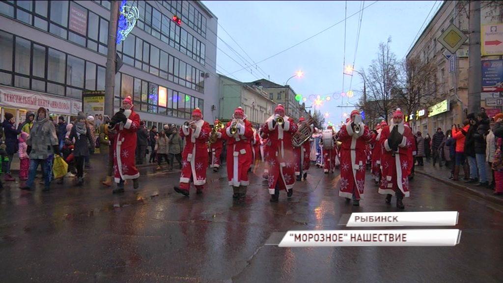В Рыбинск приехали новогодние волшебники со всего мира на «НаШествие Дедов Морозов»