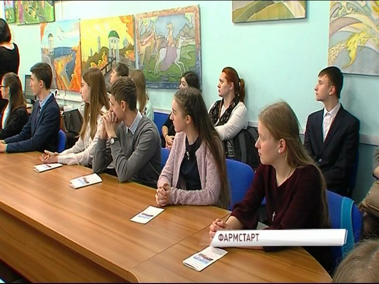 200 школьников приняли участие в фармацевтической олимпиаде
