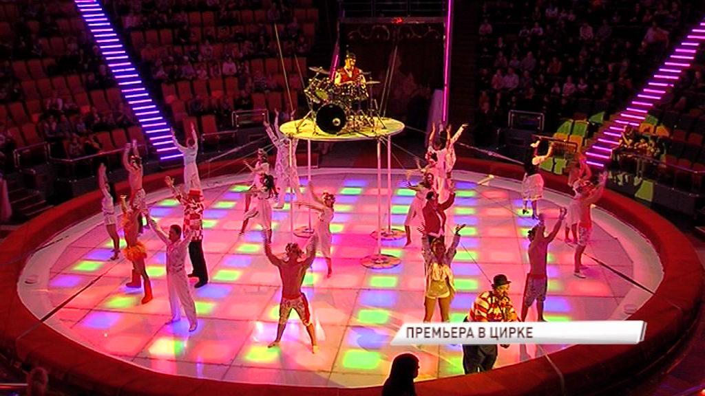 Премьера новой цирковой программы: медведи на гироскутере, клоуны джазмены и балет велосипедистов