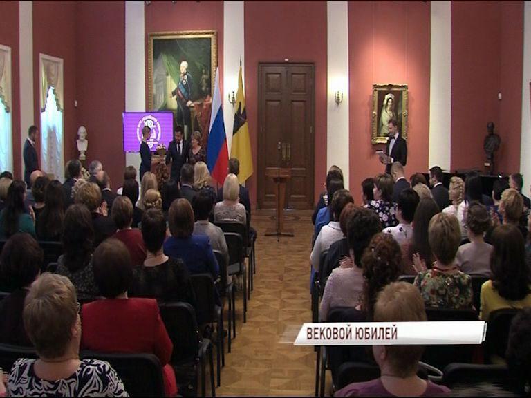 В Ярославле на торжествах по случаю 100-летия органов ЗАГС наградили лучших сотрудников