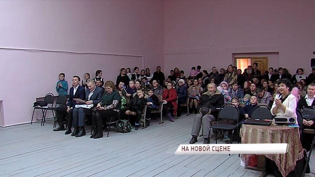 В Борисоглебском районе после ремонта открылся Алешкинский дом культуры