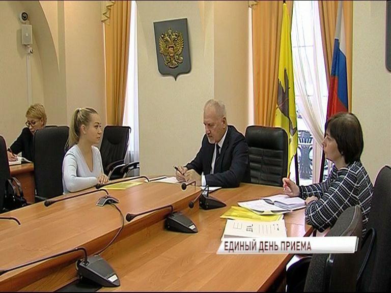 Ярославские уполномоченные провели единый день приема граждан