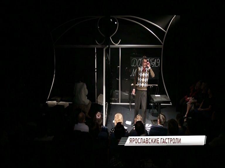 В Волковский театр с гастролями приехал творческий коллектив из Карелии