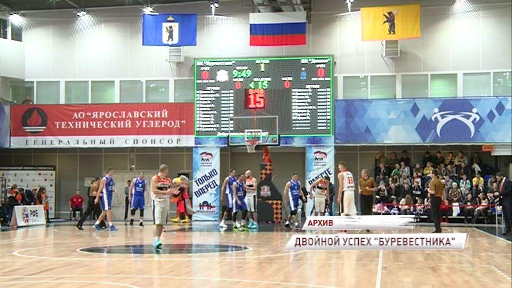 Ярославский баскетбольный клуб «Буревестник» одержал победу в чемпионате Суперелиги-2
