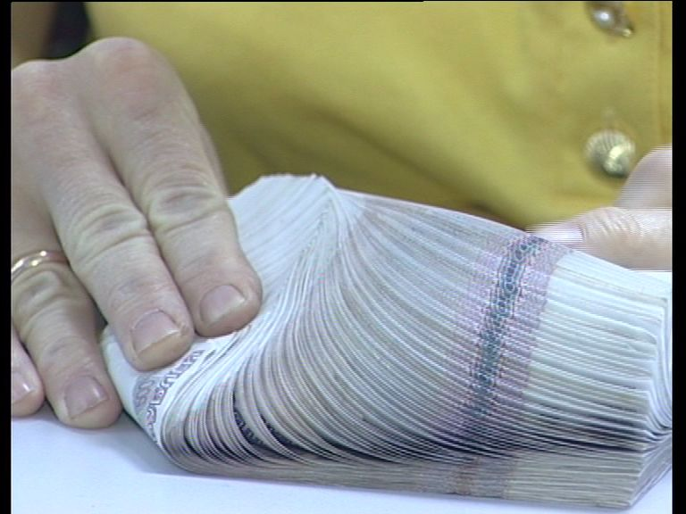 Житель Рыбинска в лотерею выиграл полмиллиона рублей