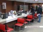 Центры МФЦ будут закрыты на новогодние каникулы
