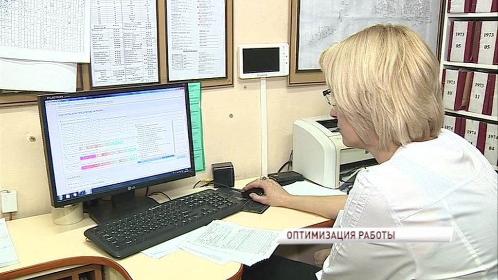 В Ярославле модернизировали медицинское обслуживание во второй больнице города