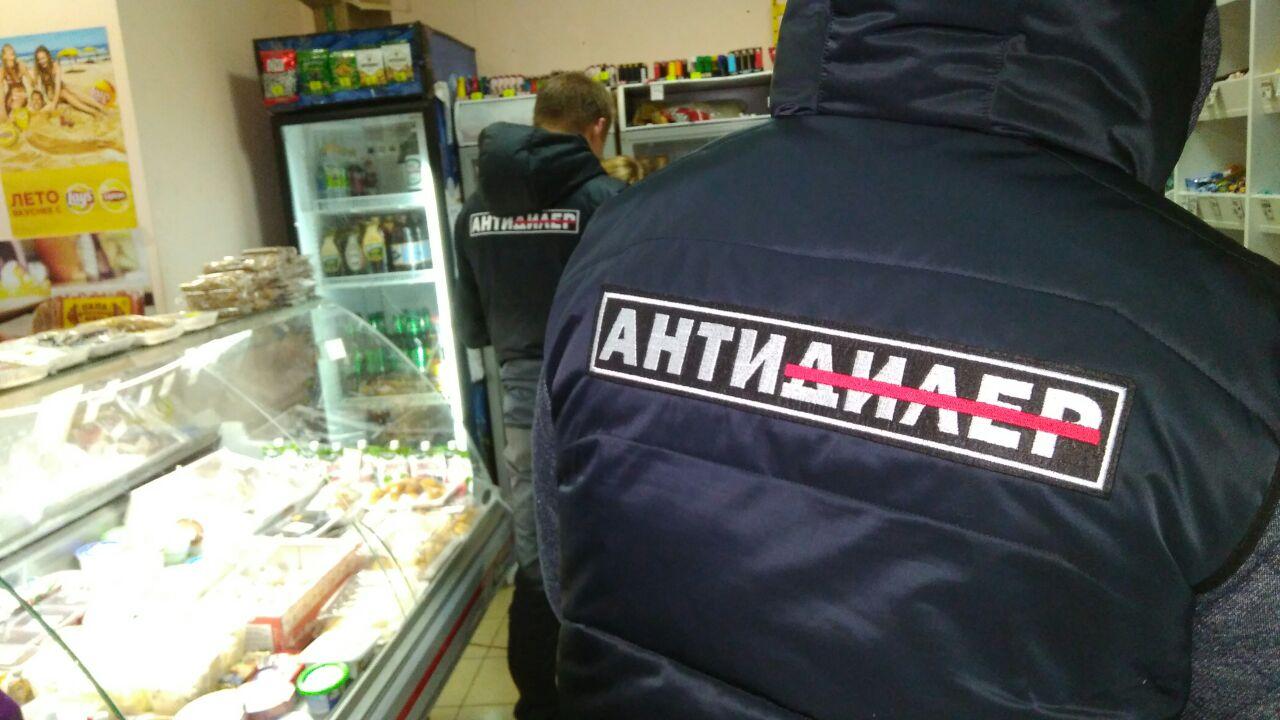 Во Фрунзенском районе в ходе рейда пресечена продажа контрафактного алкоголя и табака