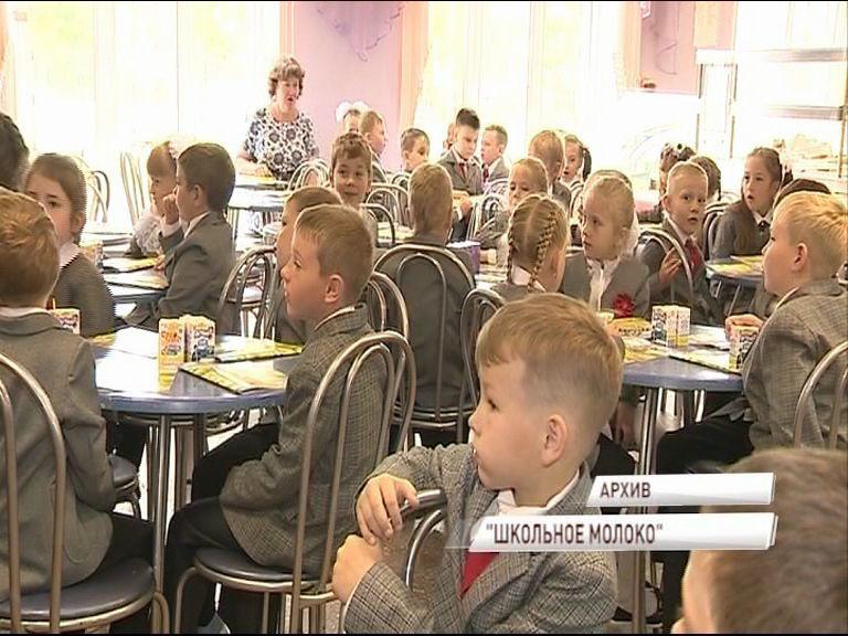 Первоклассники ярославских школ с этого учебного года получают вместе с завтраками стакан молока