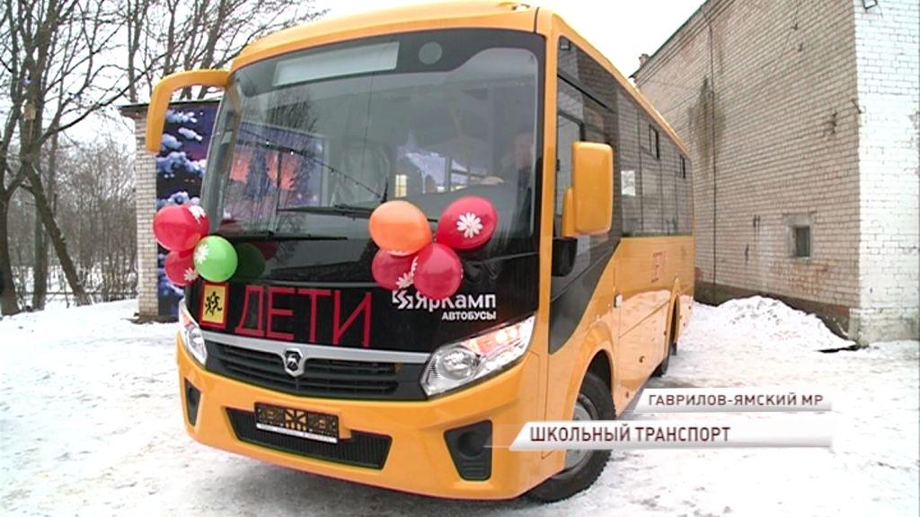 Новый школьный автобус стал подарком к новогодним праздникам для учеников Гаврилов-Ямского района