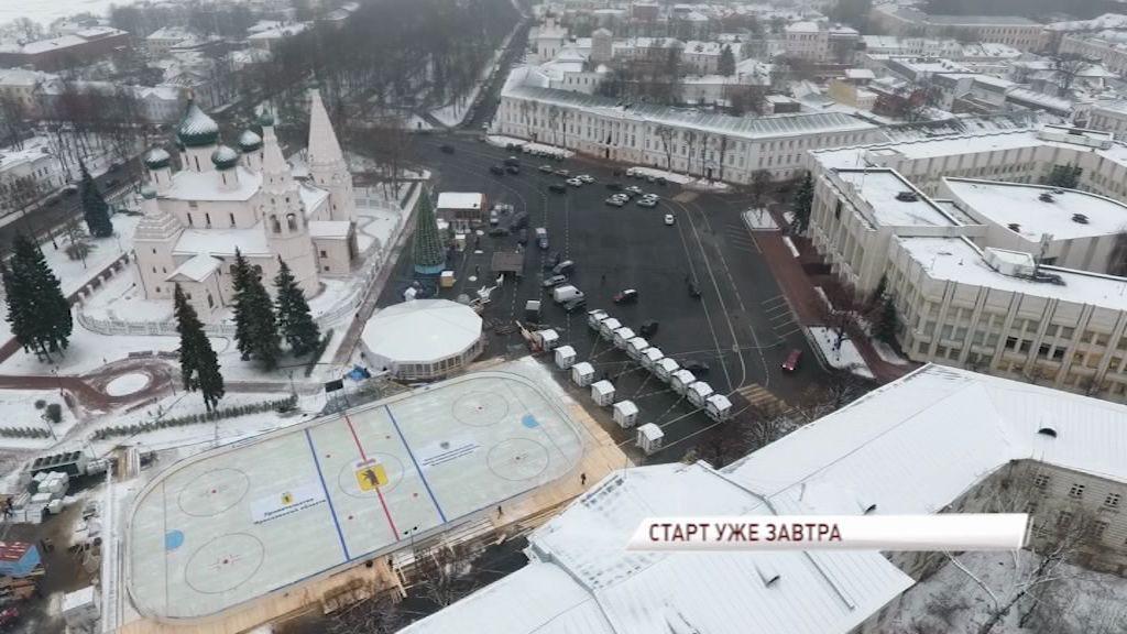 Cтартует новогодний марафон: большой каток, домики-шале и резиденция Деда Мороза