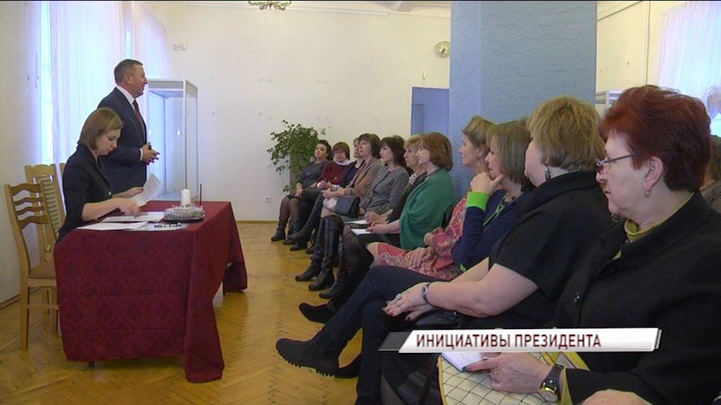 В музее-усадьбе Карабиха прошло заседание областного правления союза женщин