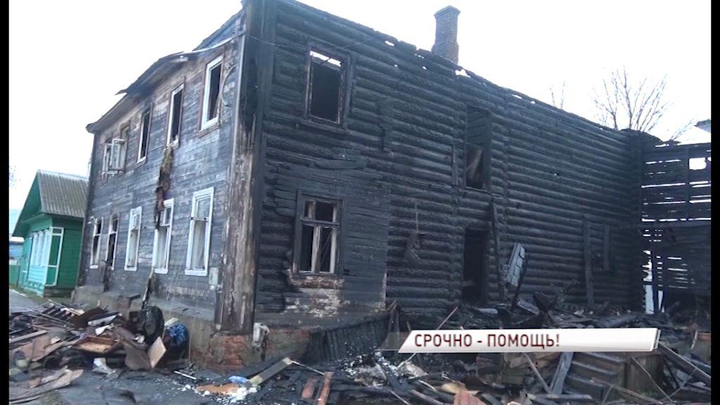 Семья погорельцев из Ростова нуждается в помощи
