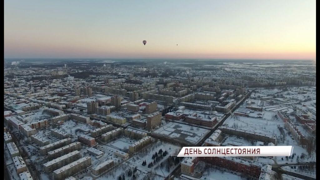 Ярослацам предстоит пережить самую длинную ночь в году