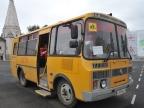 Рыбинская прокуратура добилась организации дополнительного рейса школьного автобуса