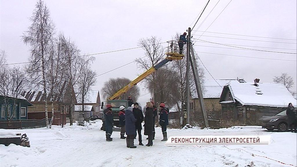 В Данилове идет реконструкция линий электропередач