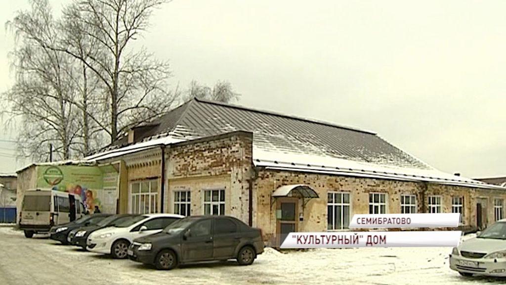 В поселке Семибратово Ростовского района завершается ремонт главного дома культуры
