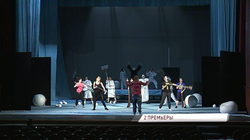 До конца календарного года в Волковском театре представят два спектакля