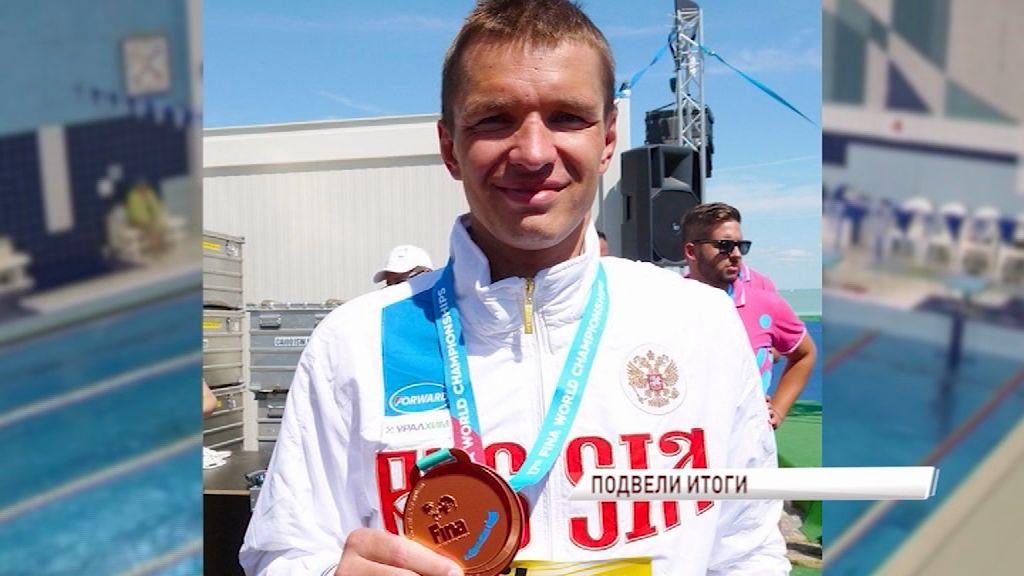 Пловец Евгений Дратцев возглавил рейтинг ярославских спортсменов по олимпийским видам спорта