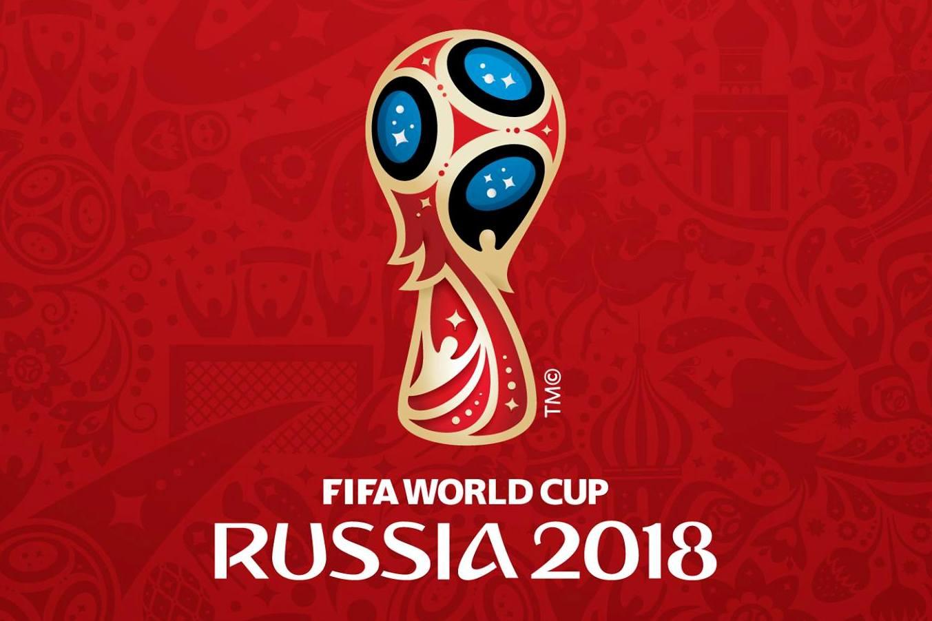 Матчи Чемпионата мира по футболу в Ярославле можно будет смотреть на большом экране