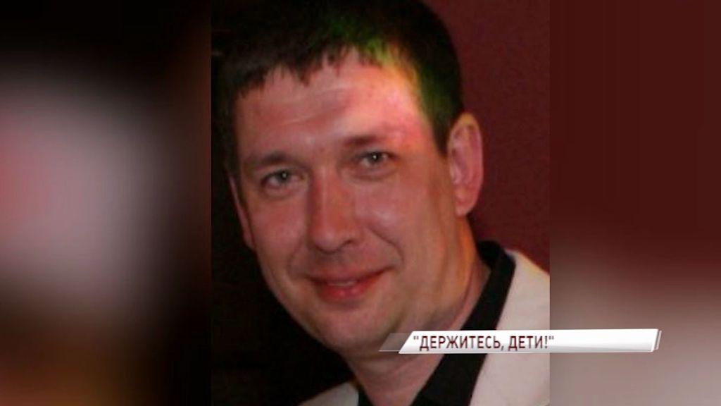 Водитель автобуса, который на трассе под Ярославлем ценой своей жизни спас 38 школьников, награжден медалью