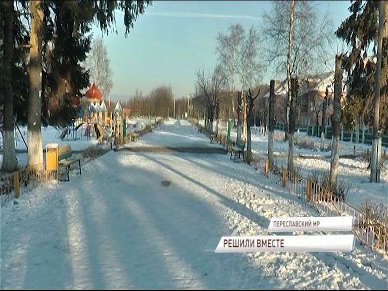 На ремонт двора в поселке Ивановское направили около четырех миллионов рублей