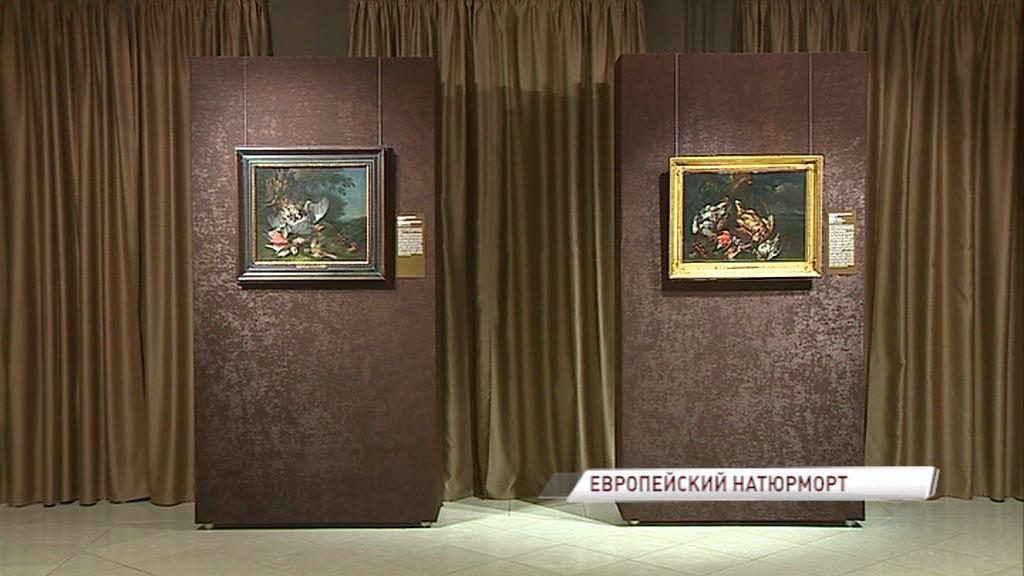 Роскошные цветы и изысканные яства в дорогой посуде: в музее зарубежного искусства открылась выставка