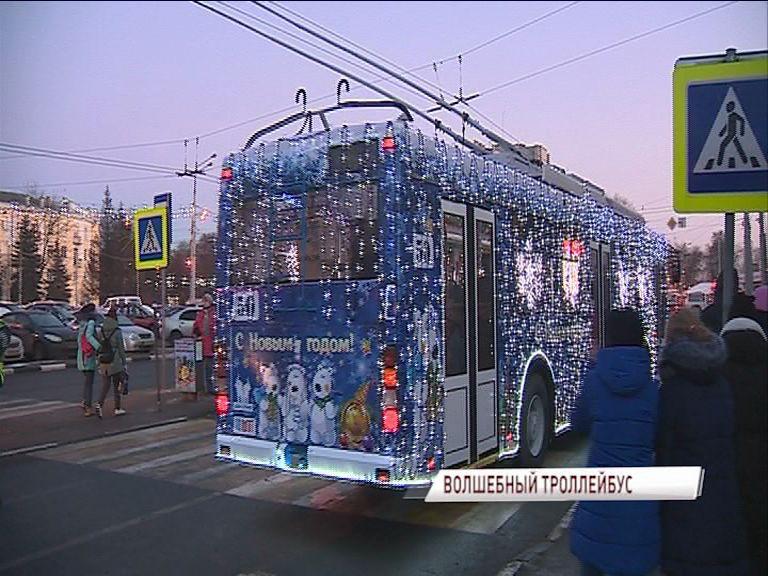 В Ярославле в свой первый рейс вышел волшебный троллейбус