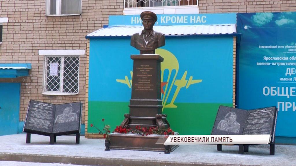 В Ростовском районе региональный союз десантников открыл новые мемориальные доски