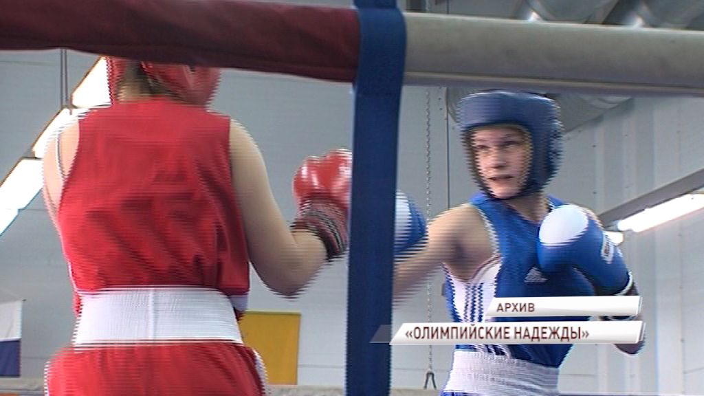 Ярославские боксерши отобрались на чемпионат страны