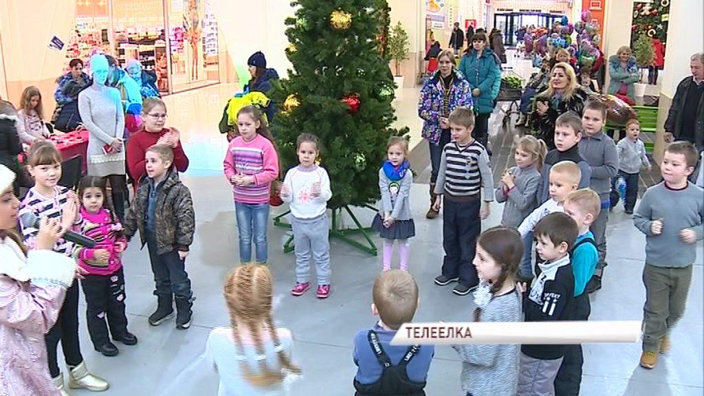 «Первый Ярославский» провел большой праздник для самых маленьких зрителей