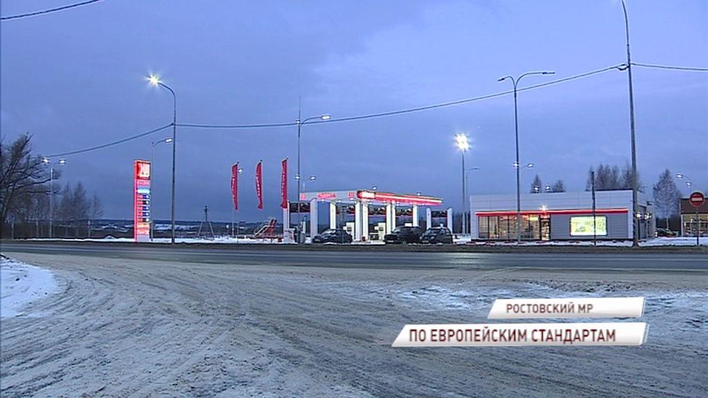 В Ростовском районе презентовали уникальный многофункциональный придорожный комплекс