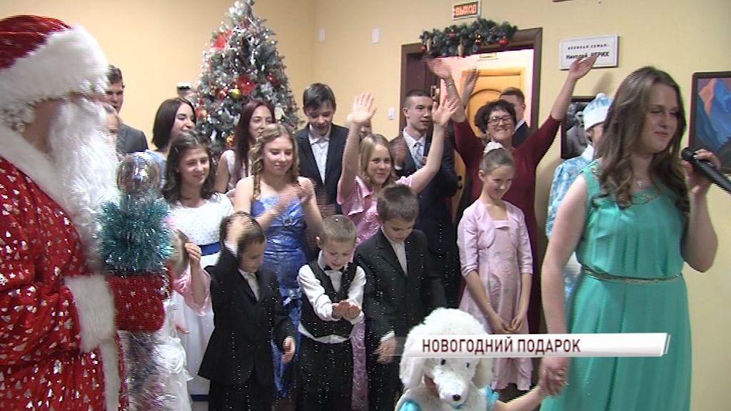 Воспитанники детского дома «Чайка» побывают на Кремлевской елке