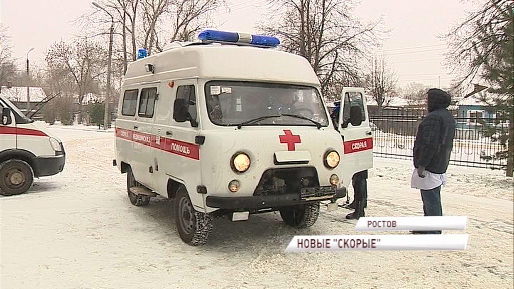 Автопарк скорой медицинской помощи региона пополнился 17 новыми автомобилями