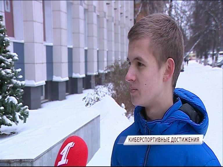 Ярославский школьник вошел в восьмерку лучших киберфутболистов страны