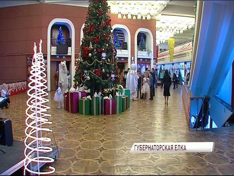 Губернаторские елки в Ярославском ТЮЗе посетили почти полторы тысячи детей